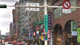 台北,林森北路,酒吧,巷子,條通(圖/翻攝自Google Maps)