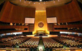 紐約聯合國總部聯合國大會會議廳(圖/翻攝自維基百科)