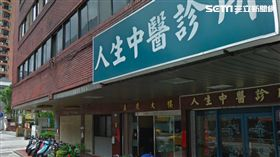 中華聾人基督教會。翻攝Google Map