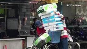 衛生紙之亂
