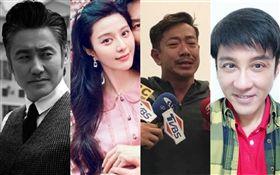 范冰冰、江俊翰、江明學、吳秀波(翻攝自臉書、微博)