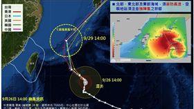 「潭美」怎麼走?各國路徑預測出爐 29日較接近台灣 圖/NCDR