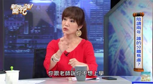 蕭彤雯上新聞挖挖哇圖/翻攝自YouTube