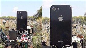 俄羅斯,墓碑,iPhone,蘋果 圖/翻攝自《俄羅斯衛星通訊社》