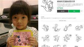 女童綺綺「綺綺的恐龍綺想世界」貼圖/施景中臉書
