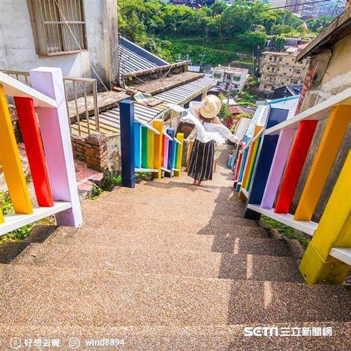 金瓜石,祈堂老街,彩繪階梯。(圖/取自粉絲專頁)