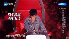 周杰倫,中國好聲音,前奏,宿涵/YouTube