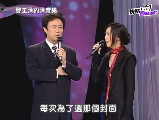 江蕙,費玉清(圖/YT)