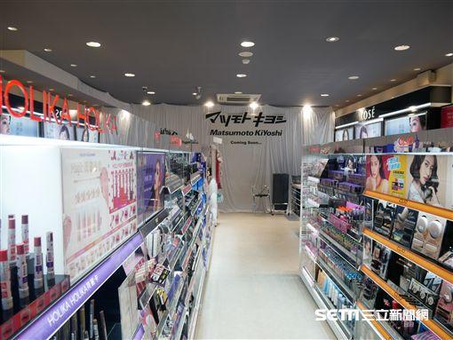 松本清,台灣松本清,藥妝店。(圖/記者馮珮汶攝)