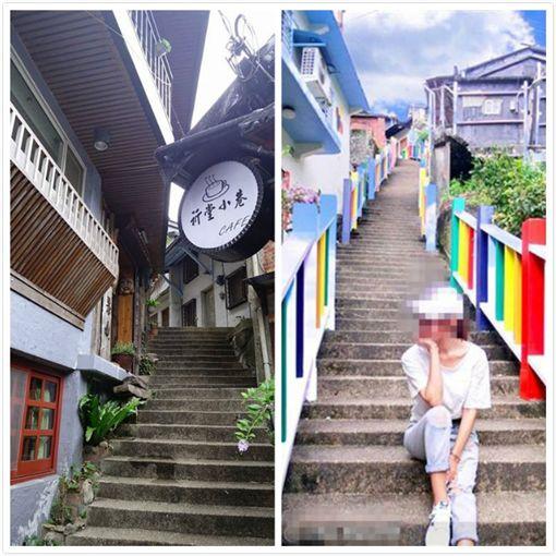 金瓜石老街彩繪成新風貌。(圖/翻攝自好想去喔臉書)