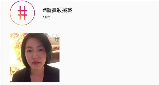 小S、范瑋琪響應斷鼻挑戰 圖/翻攝自IG