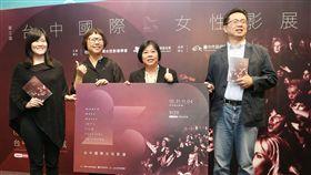 台中女性影展10月登場 開啟多元視野
