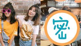 賈靜雯與梧桐妹合照/翻攝自賈靜雯臉書