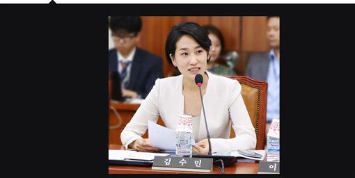 ▲韓國正確未來黨議員金秀玟。(圖/截自網路)