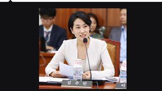 韓國美女議員 要求宣銅烈到國會作證