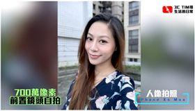 iPhone XS Max 3C達人Tim哥 翻攝影片