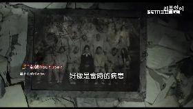 文 最恐怖醫院2000