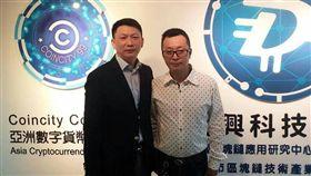 數字貨幣新革命 「NANO晶片」正式發表