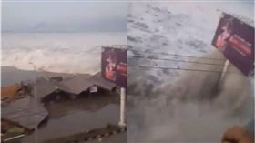 房屋慘遭沖走!印尼強震引3公尺海嘯 驚悚畫面曝光 圖/翻攝自推特