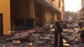 M印強震海嘯2400