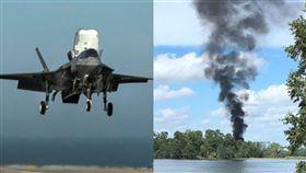 史上第一次!美軍最貴戰機 F-35南卡墜毀(圖/翻攝自推特)