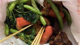 鹹酥雞,換油,路邊攤,高級餐廳,情侶(圖/翻攝自爆廢公社公開版)