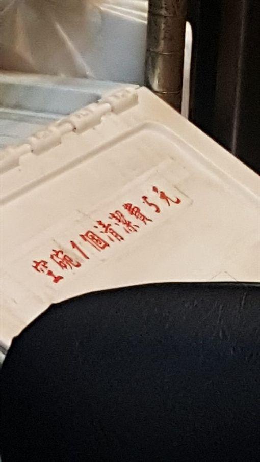 空碗,清潔費,使用者付費,分食(圖/翻攝自爆怨公社)