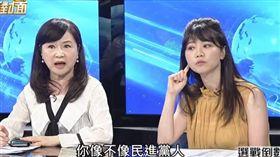 高嘉瑜,周玉蔻 圖翻攝自YOUTUBE
