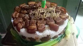 控肉蛋糕,生日,老公,願望,/翻攝自爆廢公社