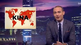 瑞典,中國,地圖,諷刺,玻璃心(圖/翻攝自SVERIGES RIKSDAG YouTube )