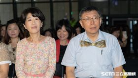 柯文哲女性後援會成立 陳佩琪柯爸爸柯媽媽 競選辦公室提供