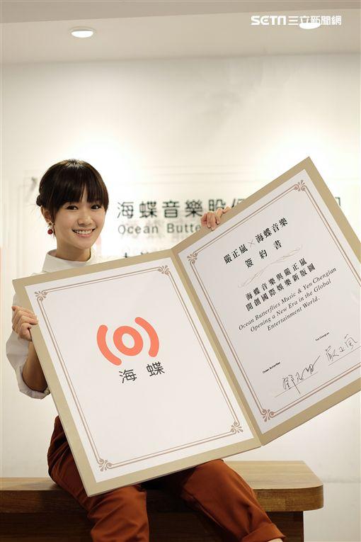 嚴正嵐與海蝶音樂簽約 圖/海蝶音樂提供