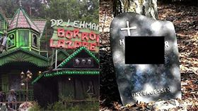 德國,墓碑,鬼屋,祖父,遊樂園,處理,毀謗,阿公,裝飾 圖/翻攝自推特