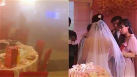 結婚,儀式,婚宴,火災,餐廳,起火,淡定,大陸,重慶 圖/翻攝自梨視頻 https://goo.gl/ebNpjA