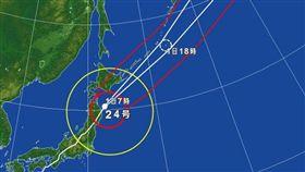 潭美颱風登陸和歌山 已釀1失蹤84傷(圖/翻攝自日本雅虎)