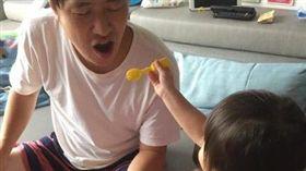 女兒餵老公吃空氣/爆怨公社