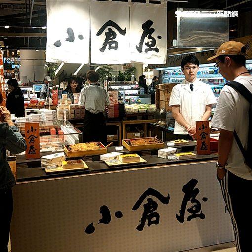 鰻魚飯,小倉屋,微風百貨,鰻魚