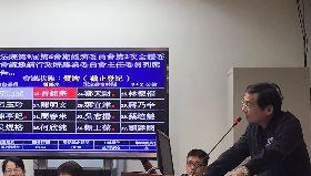 吳音寧拒備詢 立院國民黨團將修法規範