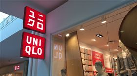 UNIQLO/flickr/Shinya Suzuki/https://flic.kr/p/kSZhZa