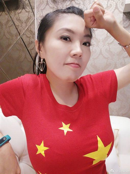 劉樂妍,統促黨,中國國慶 圖/翻攝自劉樂妍臉書