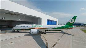 長榮,波音787-9,夢幻客機,/翻攝自長榮航空臉書