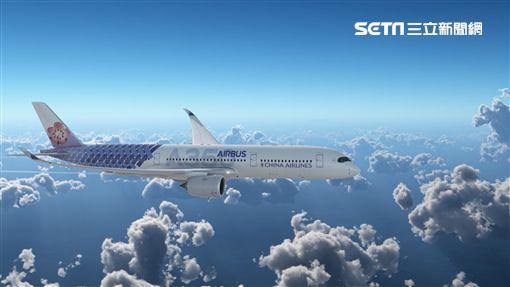 華航,A350-900,彩繪客機,/華航提供