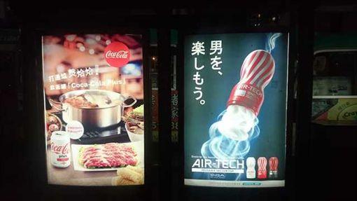 香港,販賣機,飛機杯,可樂,巴打絲打 圖/翻攝自巴打絲打臉書