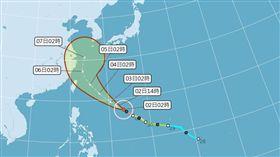 康芮,颱風,康芮颱風,氣象局,天氣即時預報