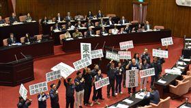 民進黨團同意讓促轉會接受外部調查,國民黨團同意行政院長賴清德報告(圖/國民黨團)