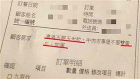 玉米湯「不要玉米粒」,速食店客製要求很台灣國語。(圖/翻攝自爆怨公社)