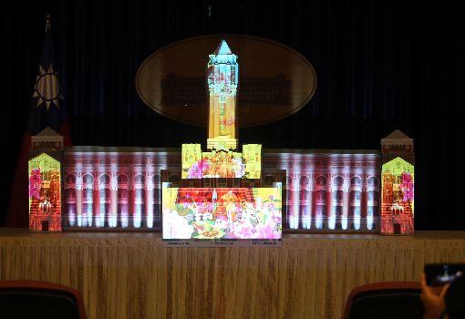 總統府國慶光雕展演(2)總統府2日舉行「TAIWAN共好─中華民國107年國慶.總統府建築光雕展演」記者會,光雕秀將從5日起到10日在總統府外牆演出。中央社記者鄭傑文攝 107年10月2日