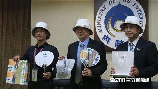 國慶籌備委員會2日公布今年將發送給賓客的國慶小物。(圖/記者盧素梅攝影)