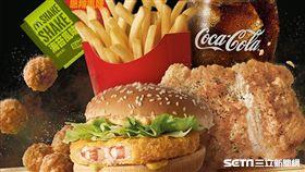 麥當勞,肯德基。(圖/品牌提供)