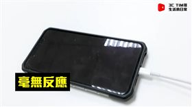 災情 無法充電 iPhone XS MAX 翻攝影片